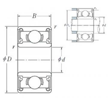 8 mm x 16 mm x 5 mm  8 mm x 16 mm x 5 mm  NSK 688 A VV deep groove ball bearings